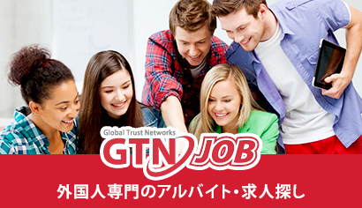 Foreign job recruitment information